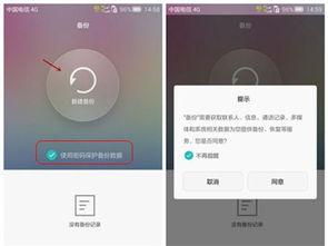 查看华为手机已保存的WiFi密码 分享更便捷