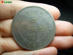 黄金银元-结束 - 银币和金银锭 - 古泉社区