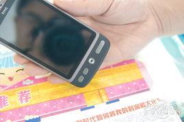 720P的高清视频播放,效果细腻播放过程十分流畅.   HTC De