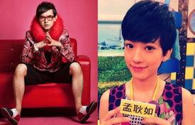 娱乐讯   据台湾媒体报道,今年41岁的黄子佼,终于认了和女星孟耿如...