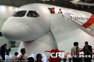 珠海航展 国产大型客机C919揭开 面纱