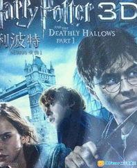 ... 哈利波特– 死神的圣物1 2D 3D Blu ray Disc