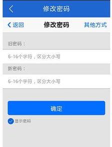 ...通过短信验证即可将你的QQ帐号冻结24小时.-怎么使用腾讯手机管...