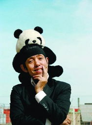 半狄跨界执导的先锋喜剧电影《让熊猫飞》将于5月29日在全国影院上...
