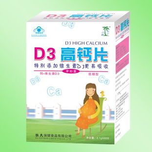 孕妇高钙片招商,钙片, 其他招商,香港杜氏药业集团有限公司
