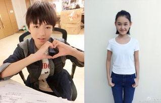 王俊凯的女朋友是蒋依依吗 王俊凯的女朋友接吻照视频遭扒