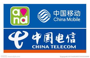 中国电信标志 中国移动标志图片