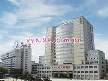 宜昌县人民医院