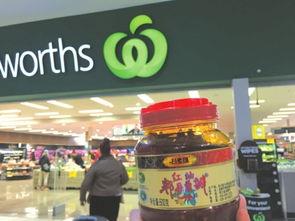 成都女孩在澳大利亚一超市买到郫县豆瓣.-四川农产品出海定下 小目...