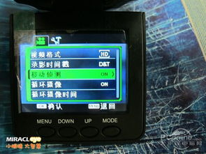 微信即时接收移动侦测图片和视频报警发展及应用