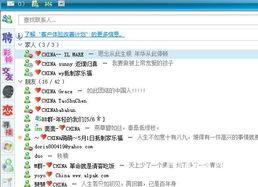 ...,让全世界看到华人的团结.图片来源:千龙网-英国 卫报 文章 中国...