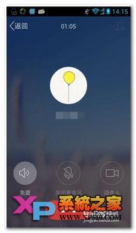 手机QQ视频聊天如何录像保存?