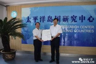 ...洋岛国研究智库平台发布会在京召开