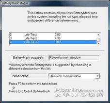 的软件与完善的影音功能,加上不俗的迅驰2加独显的配置.所有这些...