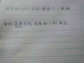 高中英语语法:[1]句子成分