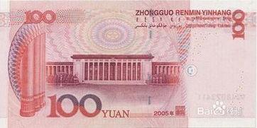 ...下角原来是一个100数字,而在新版百元纸币正面左下角更改成了防...