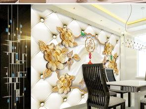 3D奢华欧式珠宝花朵软包背景墙
