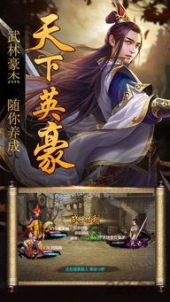 我在汉朝当皇帝手游下载 我在汉朝当皇帝 安卓版v1.0 PC6手游网