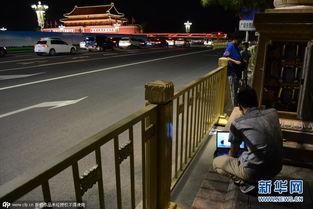 超速分分彩开奖视频- 2015年08月10日,北京,天安门两侧的色彩光鲜的临时看台已经部分...