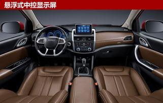 6月上市SUV MPV新车推荐 下周6款新车上市配置表