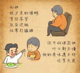 我们住在一零一七-奶奶,我在   国祯广场   资料   图库   动态   买房了,你说的话我都记得...