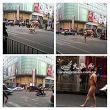 男子身上染血闹市区裸体游街 不哭不闹不求救 图
