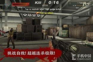 恐怖加暴力 生化僵尸控最爱的血腥游戏