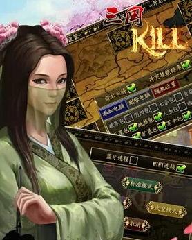 三国kill武皇模式怎么玩