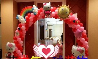 宝宝宴周岁百日婚庆周年庆气球装饰 青岛上门装饰