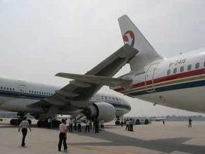 马尔代夫搭乘航班攻略