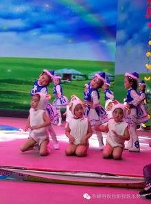 ... 快乐童年 让梦飞翔 六一文艺演出