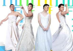 【8p】亚洲骚少妇av- 电影版《咱们结婚吧》四位男星的婚纱照真是惊艳网友,姜武、王自健...