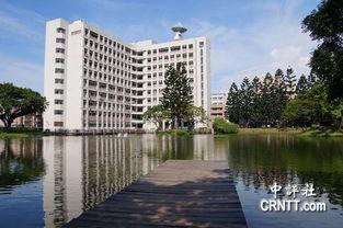 ...论新闻 仿南京大学 台湾中央大学有缩小版玄武湖