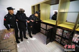 资料图:沈阳警方侦破特大非法传销案 图片来源:视觉中国-2017年...