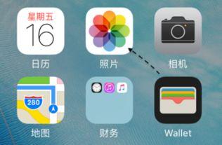 苹果手机彩信设置方法