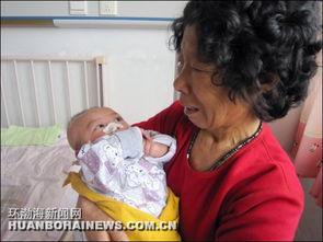 叠等疾病,因为家庭贫困无法继续治疗,一直不离不弃的奶奶请求社会...