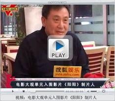 独家专访先锋人物李岗 联合李安推手台湾电影