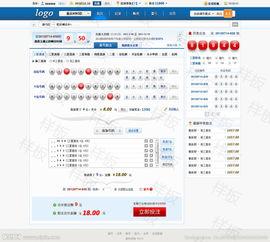 中国素材网站,17素材网怎么签到