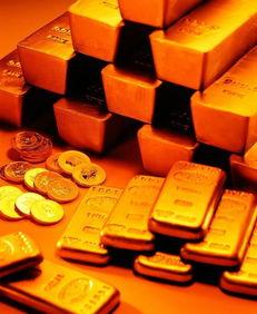 黄金价格的介绍
