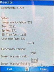 持外,同时还对当前手机上发展速度极快的JAVA MIDP2.0的扩展提供...