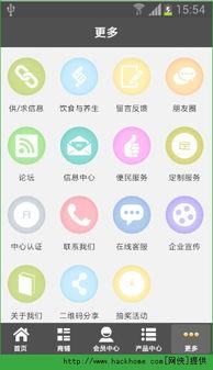 配文字的软件app-家庭配送软件下载,家庭配送软件app安卓版 v1.0 网侠手机软件站