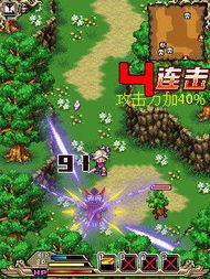 圣陨录-游戏特色2:武器装备强化   玩家在野外打怪时,怪物会掉落不少的水...