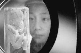 中国青少年青春期性教育存禁区 九成父母装不知