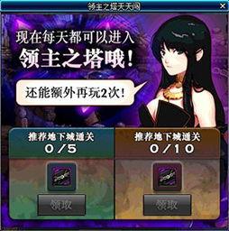 收集240个【领主的灵魂】交给NPC克雷娅可以选择从【领主之宇宙灵...