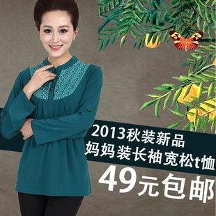 ...秋装加肥加大 40多岁女长袖体恤宽松T恤 正品购买