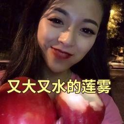 ...吃 吃秀视频 朱珂瑶本人的美拍