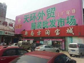 ...游客不舍 盘点天津消失的建筑 新华网天津房产频道