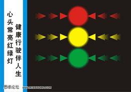 交通海报2张 CDR 矢量素材下载 思缘论坛 平面设计,Photoshop,...
