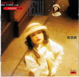 1986年 痴情意外 获香港电台十大中文金曲 -上海文联