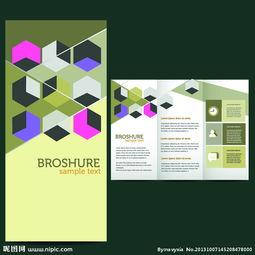 企业产品微信宣传册设计与制作方法